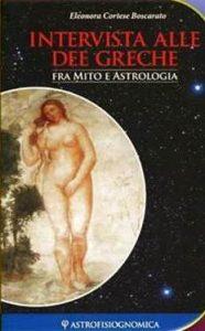 libri-convegno-perugia-2016-1-dee